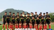 한국 U-15 축구 대표팀, 국제친선대회서 몬테네그로 4-0 승리