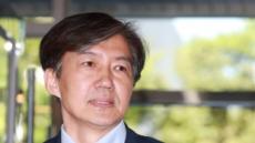 조국 가족, 사모펀드에 74억 투자약정…위장전입 의혹도 제기