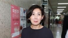 """중국 충칭 방문한 나경원…""""확실히 지금 대한민국은 위태롭다"""""""