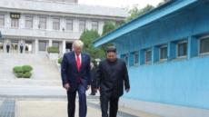 트럼프 판문점회동 제안에 김정은 10분만에 전화