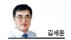 [헤럴드 건강포럼-김세윤 연세바른병원 대표원장·신경외과 전문의]척추질환 치료, 수술 꼭 해야하나