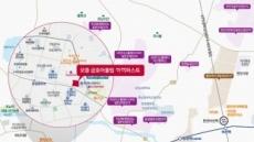 '모종 금호어울림 아이퍼스트' 8월 말 분양…아산 모종동 4년 만에 첫 분양으로 시선집중!