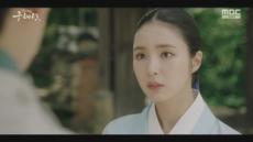 '신입사관 구해령'신세경, 로맨스뿐만 아니라 주체적인 여성 캐릭터