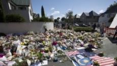 뉴질랜드 테러범, 지지자에게 인종폭력 부추기는 편지 건네 논란