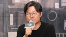 나영석-정유미 허위 불륜설 유포한 작가들 벌금형