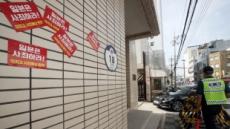 부산 시민단체, 일본영사관 앞 '항일거리' 선포