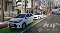서울시, 10면 이상 공영주차장에 '나눔카' 전용주차 구역 의무화