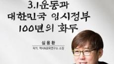 KBS '역사저널 그날' 고정출연 심용환씨 여수 특강