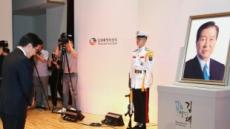 DJ서거 10주기 다시 주목받은 '김대중-오부치 선언'은?