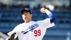 류현진, 애틀랜타전 4실점…시즌 3패·방어율 1.64