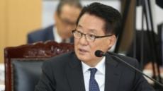 """박지원 """"김정일, 6·15 당시 DJ에 '주한미군 주둔해야'언급"""""""