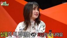 파경 위기 구혜선, '미우새' 안재현 언급 모두 편집