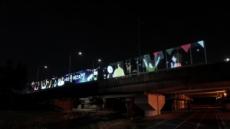 서초구, 양재천 '빛의 산책길'로 새단장