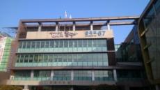인천 동구, 소년소녀합창단 정상화 운영