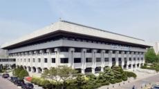 인천시, 추경 예산안 11조440억원 편성