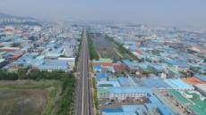 인천 남동국가산업단지, 재생사업지구 지정 고시… 재생사업 본궤도에 올라