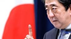 """아베 """"한국, 국가간 신뢰 해치는 행동 계속…유감"""""""