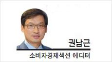 [데스크 칼럼] '부동산 정치'가 된 분양가 상한제