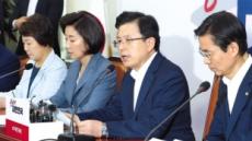 한국 '조국 콕집어' 파상공세
