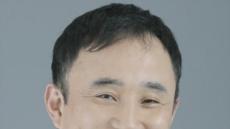 개그맨 서승만, 행정학 박사됐다