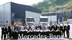 메르세데스-벤츠 트럭, 정비 전문가 양성 프로그램 'AMT 트럭 1기' 출범