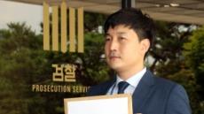 자유한국당, 조국 법무부장관 후보자 의혹 관련 검찰 고발