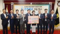 진선미 여성가족부 장관·김병원 농협중앙회장, 출산장려특화상품 'I(아이)든든예금' 가입 행사