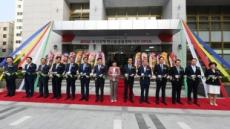 부산은행, 연산동금융센터 확장 이전식 개최