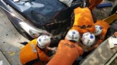 70대가 몰던 승용차 인도 돌진…30대 임산부 덮쳐