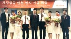 제주항공, 인천~옌지 노선 취항…주 6회 운항