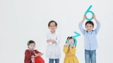 """[김태열 기자의 생생건강] """"아이 시력 7~8세면 완성, 정확한 정보 아는 부모 10명중 1명"""""""