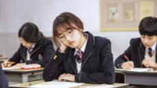 """수면도 공부 """"20분 낮잠은 피로회복제"""" … 6시간 숙면으로 리듬 유지해야"""