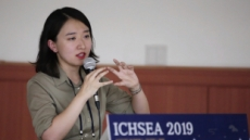 자생의료재단, '제15회 동아시아 과학사회의'서 한의학 강연 펼쳐