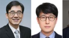 서울대병원 김효수 교수팀, 패혈증 생존율 획기적으로 높일 새 치료 방법 찾았다