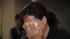 """""""내 아이 잘못 아니어서 다행""""...고 김용균 씨 어머니, 눈물로 들은 아들 사고 진실"""