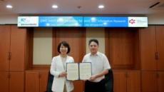 KISTI, 中과학원 CNIC와 과학기술정보 분야 협력