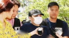 警 '한강 몸통 시신' 피의자 장대호 신상 공개 결정