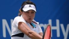 163위 한나래, 女테니스 전 세계랭킹 17위 잡았다