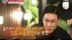 """이상민, 31살 아나운서와 소개팅…""""16살 나이차 미안"""""""