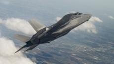 """北, F-35A 도입 빌미 """"군사적 위협 동반한 대화 흥미 없어"""""""