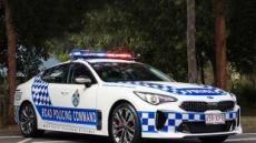 '호주 경찰차' 스팅어에 후지쯔 AI 탑재…내년 하반기 출동