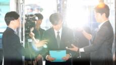 """[전문]조국 """"펀드 전액 기부…웅동학원 국가 이전"""""""