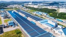 KCC, 중부권 최대 지붕형 태양광 발전소 준공