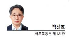 [경제과장-박선호 국토교통부 제1차관] 미래 도시의 자화상 '스마트시티'