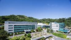한전원자력연료, '新성장사업 아이디어 공모전' 개최