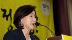 """심상정 """"조국 딸 의혹, 국민적 분노와 허탈"""""""