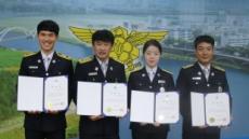 울산남부 소방대원들, 지역 첫 '브레인 세이버' 영예