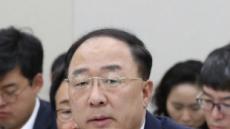 """홍남기 부총리, 올 정부 성장률 목표 2.4~2.5% 달성 """"결코 쉽지 않다"""""""