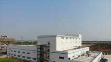 포스코, 해외 첫 양극재 공장 준공