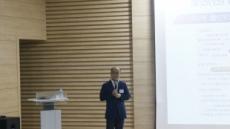 과기정통부, 국가·지역·국제 R&D 대응 출연연 역할 강화